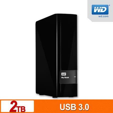 WD My Book 2TB 3.5吋USB3.0外接硬碟