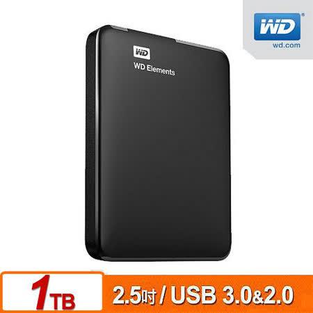 WD 威騰 Elements 1TB USB3.0 2.5吋 行動硬碟