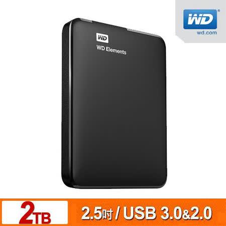 WD 威騰 Elements 2TB USB3.0 2.5吋 行動硬碟