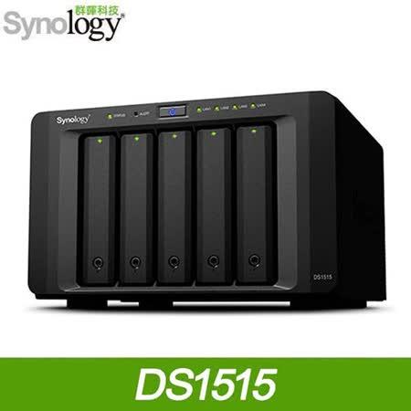 Synology 群暉 DS1515 NAS 網路儲存伺服器
