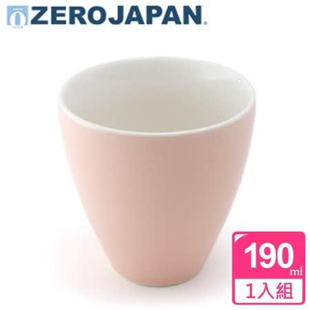 【ZERO JAPAN】典藏之星杯(桃子粉)190cc