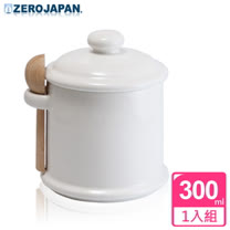 【ZERO JAPAN】陶瓷儲物罐(白)300ml