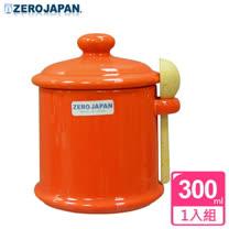 【ZERO JAPAN】陶瓷儲物罐(蘿蔔紅)300ml