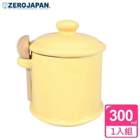 【ZERO JAPAN】陶瓷儲物罐(香蕉黃)300ml