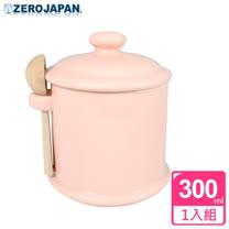 【ZERO JAPAN】陶瓷儲物罐(桃子粉)300ml