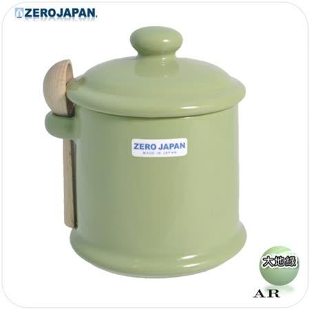 【ZERO JAPAN】陶瓷儲物罐(大地綠)300ml