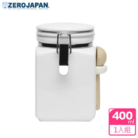 【ZERO JAPAN】方形密封罐(白)400cc
