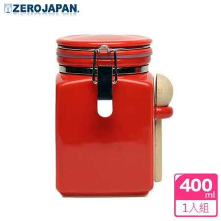 【ZERO JAPAN】方形密封罐(蕃茄紅)400cc