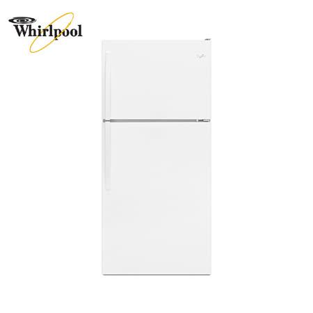 Whirlpool 惠而浦 533公升 上下門冰箱 (WRT148FZDW  ) 含基本安裝