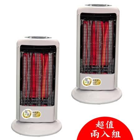 伊娜卡碳素電暖器 雙管式 ST-3816T 兩入組