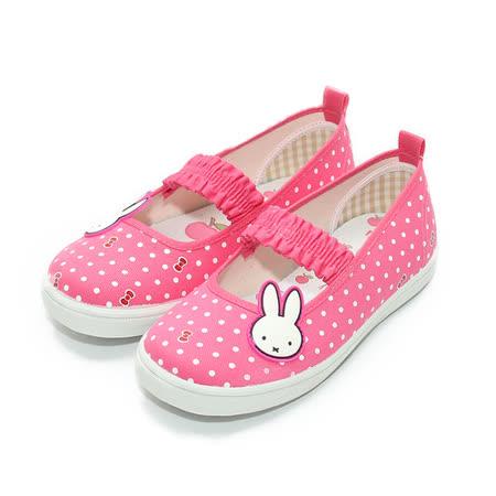 (中小童) MIFFY 帆布娃娃鞋 桃 鞋全家福