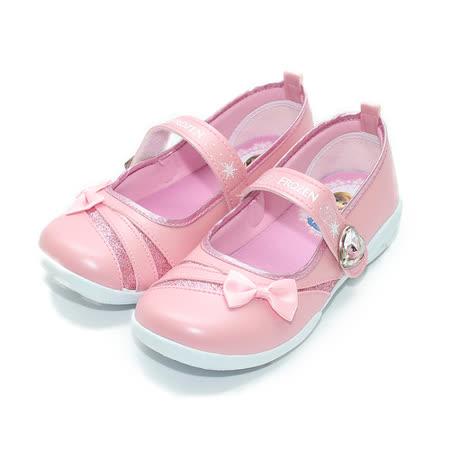 (中大童) 冰雪奇緣 黏帶公主鞋 粉 鞋全家福