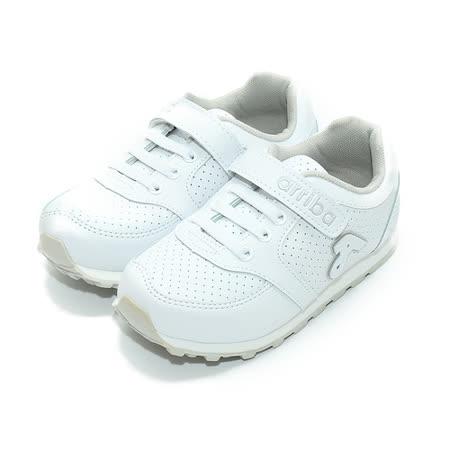 (中大童)ARRIBA 素面EVA慢跑鞋 白 鞋全家福