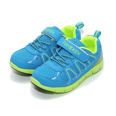 (中大童) FUH KEH 黏帶輕量跑鞋 藍綠 鞋全家福