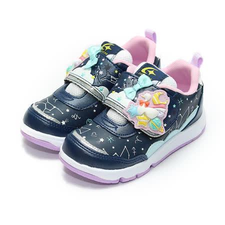 (童) MOONSTAR CARROT夢幻童話運動鞋 深藍 鞋全家福