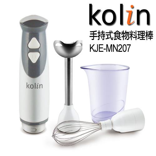 品~~歌林Kolin~3件式食物料理棒多 攪拌棒 KJE~MN207