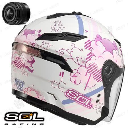 SOL+DV 內建式安全帽行車紀錄器【SOL SO-1 老鼠彩繪 半罩式安全帽】