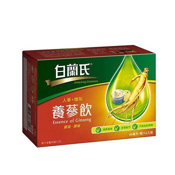 白蘭氏養蔘飲冰糖燉梨60g*6入