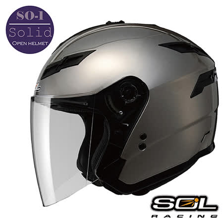 【SOL SO-1 素色系列】開放式安全帽│LED 警示燈│機車│可加裝內建式行車紀錄器