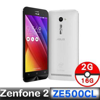 ASUS Zenfone 2 ZE500CL 2G/16G 白色【送手機殼+保護貼】 -