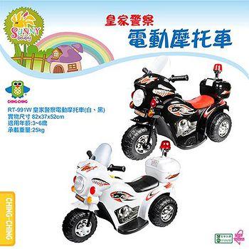 親親 皇家警察電動摩托車