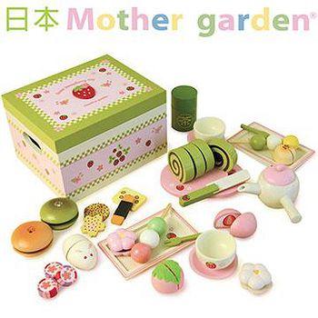 日本Mother Garde 野草莓日式抹茶點心盒