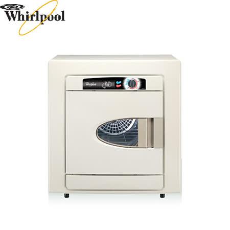 Whirlpool 惠而浦  7公斤   電力乾衣機 (WDR07) 含基本安裝