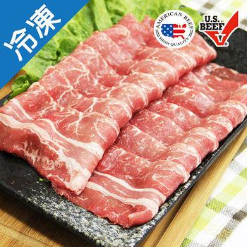 ★買一送一★美國牛日式壽喜燒雪花肉片1盒(500g/盒)