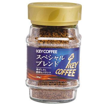 KEY特選咖啡罐藍90g