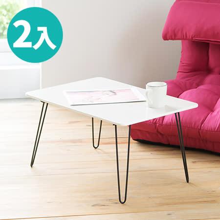 《Peachy life》日系簡約摺疊小茶几/和室桌(2入組)