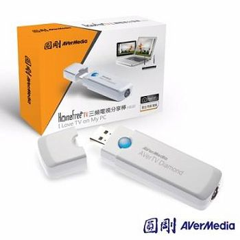 AverMedia 圓剛 H830R HomeFree TV 三頻電視分享棒