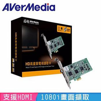 AverMedia 圓剛 H727 HD 三頻電視擷取卡