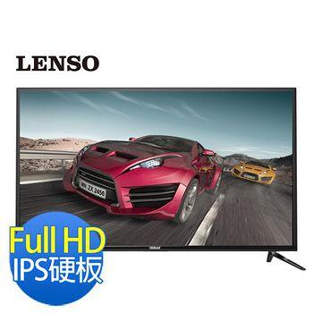 LENSO 43型IPS硬板護眼低藍光LED液晶顯示器+視訊盒 43LS-13F