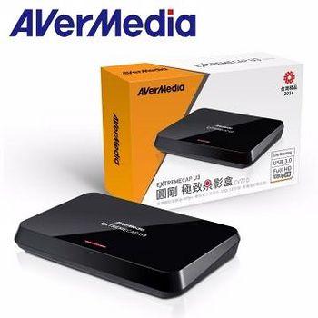 AVerMedia 圓剛 CV710 極致錄影盒
