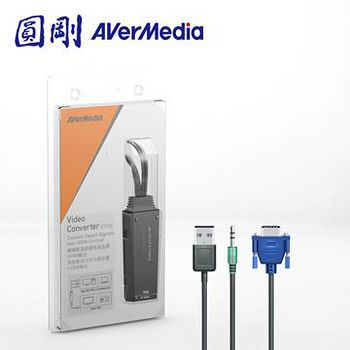AVerMedia 圓剛 ET110 VGA to HDMI 訊號轉換器