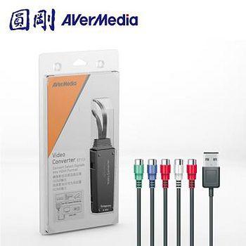 AVerMedia 圓剛 ET113 色差端子 to HDMI 訊號轉換器