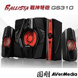 AVerMedia 圓剛 GS310 40W 戰神弩砲 2.1聲道 重低音電競喇叭
