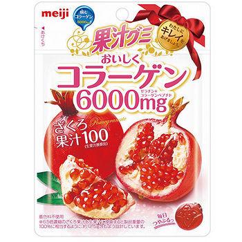 明治果汁膠原QQ軟糖-紅石榴81g