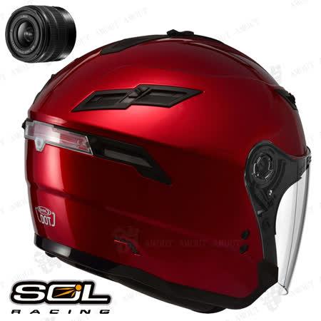 SOL+DV 內建式安全帽行車紀錄器【SOL SO-1素面款 半罩式安全帽】