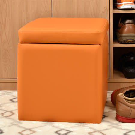 【Yomei】吉尼爾收納椅/儲藏椅/玄關椅/掀蓋椅(共5色)