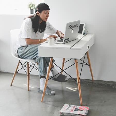 《Peachy life》工業風多功能雙抽收納上掀書桌+復刻餐椅/工作桌組(2色可選)