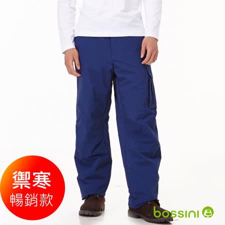 bossini男裝-多功能防風雪褲-1皇家藍