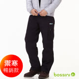 bossini男裝-多功能防風雪褲-1黑
