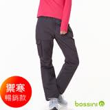 bossini女裝-多功能防風雪褲-2灰