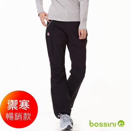 bossini女裝-多功能防風雪褲-3黑