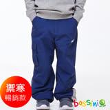 bossini男童-多功能防風雪褲-4皇家藍
