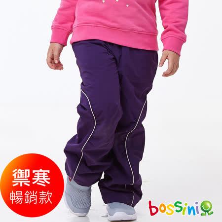 bossini女童-多功能防風雪褲-5深紫