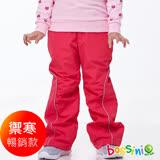bossini女童-多功能防風雪褲-5亮桃紅