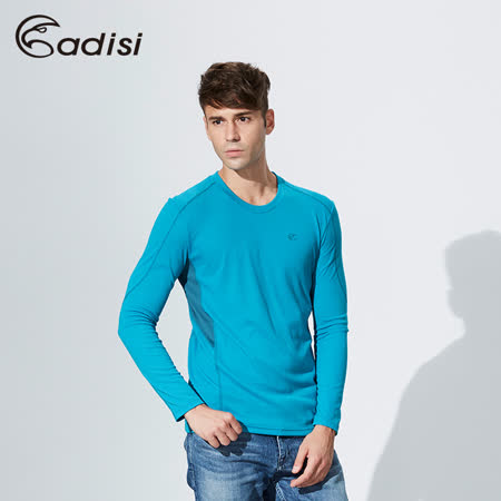 ADISI 男圓領智能纖維超輕速乾長袖上衣AL1621013 (S~2XL) / 城市綠洲專賣(吸濕快乾、保暖、輕量環保)