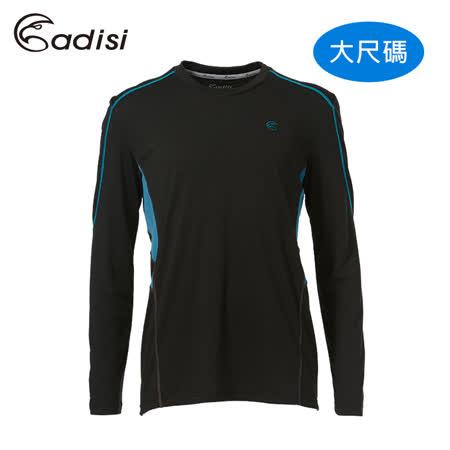 ADISI 男圓領智能纖維超輕速乾長袖上衣AL1621013-1 (3XL) 大尺碼 / 城市綠洲專賣(吸濕快乾、保暖、輕量環保)